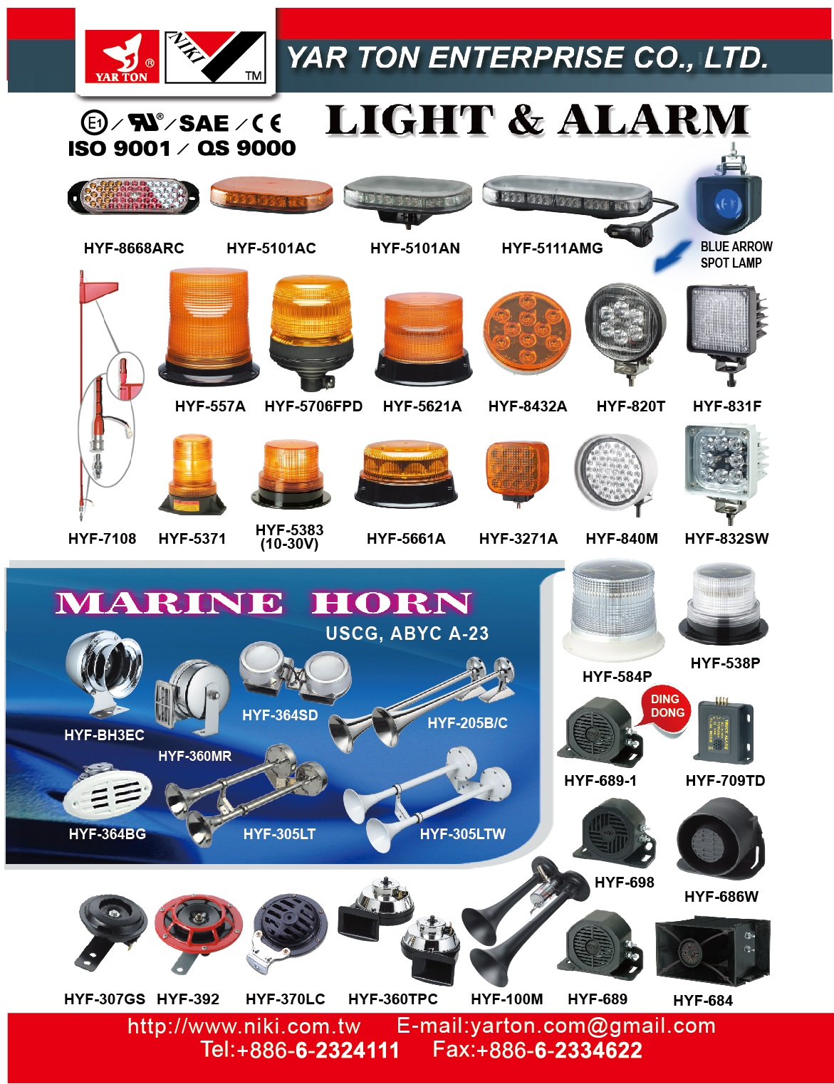 Lights & Alarm, Marine Horn DM